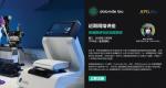 Invitation_China-Webinar_Dec-20201@0.8x.png